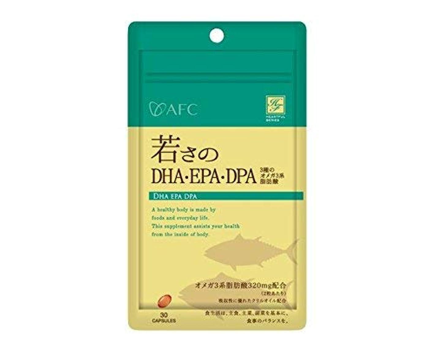 分析カエル舗装するエーエフシー ハートフル 若さのDHA?EPA?DPA30粒 × 6個セット
