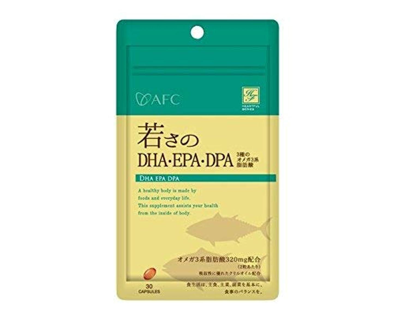 資本バルク突っ込むエーエフシー ハートフル 若さのDHA?EPA?DPA30粒 × 6個セット