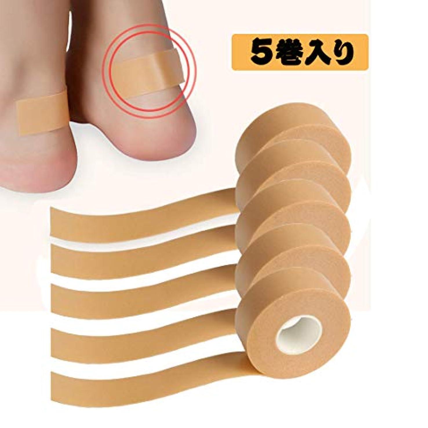 Shengshou 靴ずれ予防テープ かかと パッド 靴擦れ防止 フットヒールステッカーテープ 靴ズレ防止 グ ラインドフットステッカー 切断可能 防水素材 足痛み軽減 痛み緩和 伸縮性抜群 通気 男女兼用 5巻入り