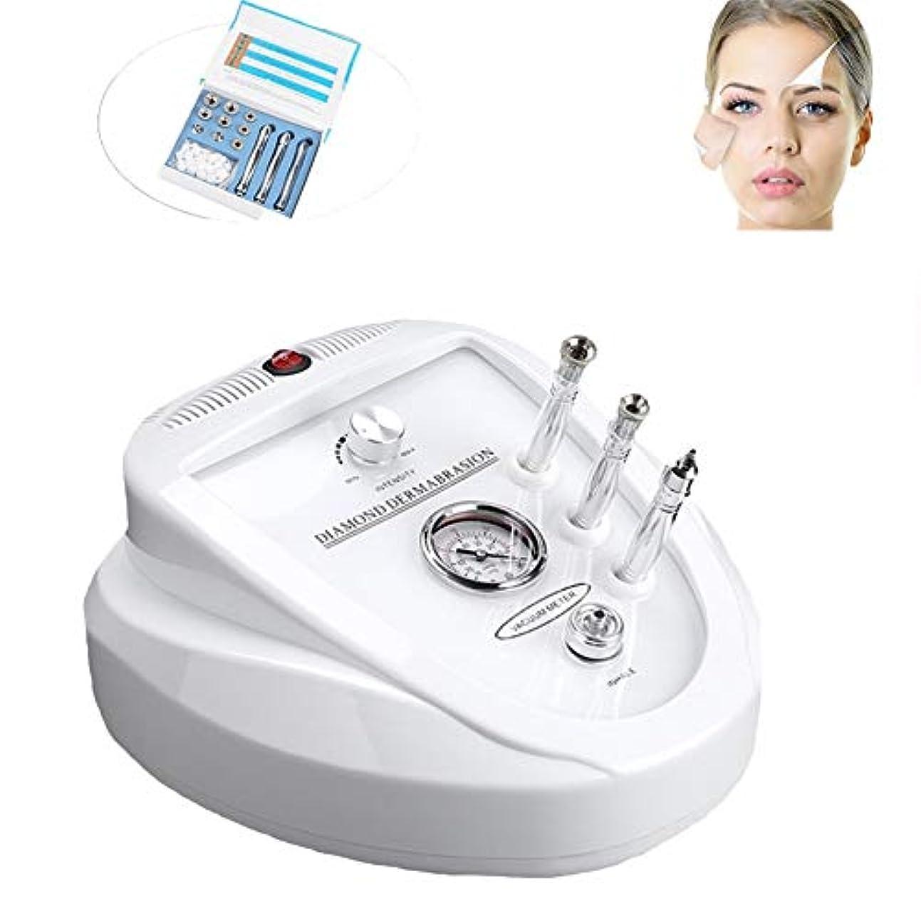 変装した夜マエストロ3-1 - ダイヤモンド皮膚剥離マイクロダーマブレーションマシン剥離皮膚更新機器