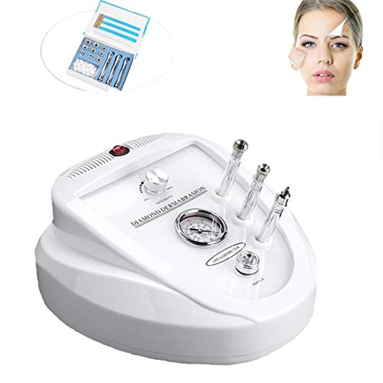 にもかかわらずビデオ水を飲む3-1 - ダイヤモンド皮膚剥離マイクロダーマブレーションマシン剥離皮膚更新機器