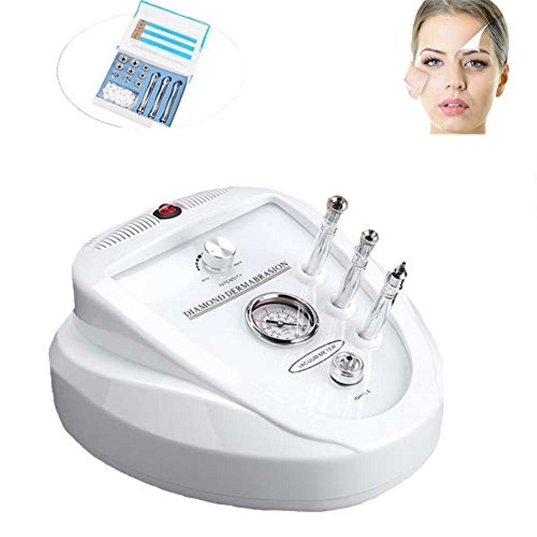 憂慮すべきボランティア理論的3-1 - ダイヤモンド皮膚剥離マイクロダーマブレーションマシン剥離皮膚更新機器