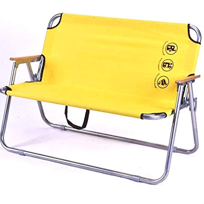 流星補償ロッカー折る椅子の携帯用二重キャンプの椅子、黄色い屋外浜のラウンジの長椅子