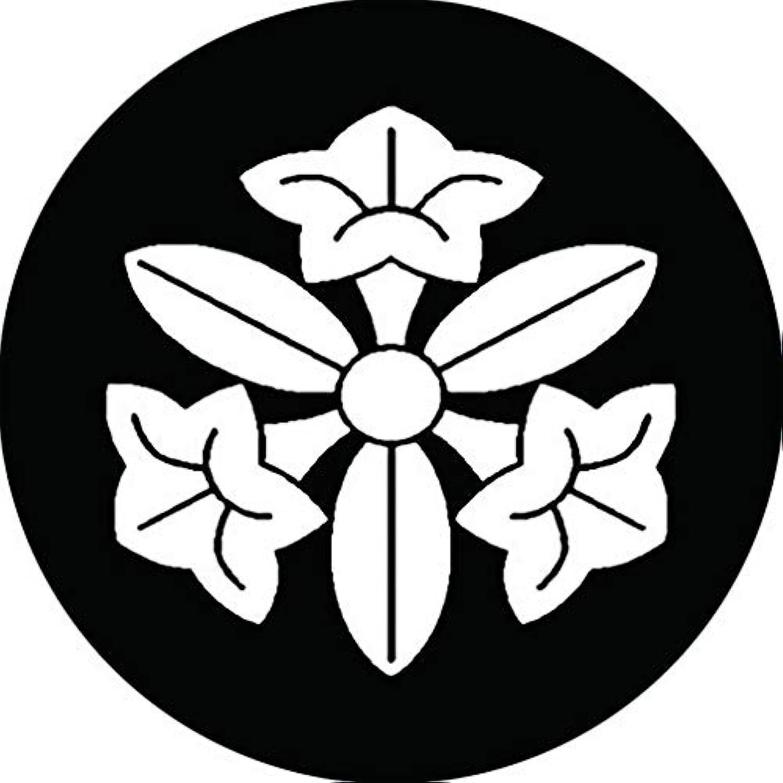 家紋シール 三つ葉桔梗紋 布タイプ 直径40mm 6枚セット NS4-1563