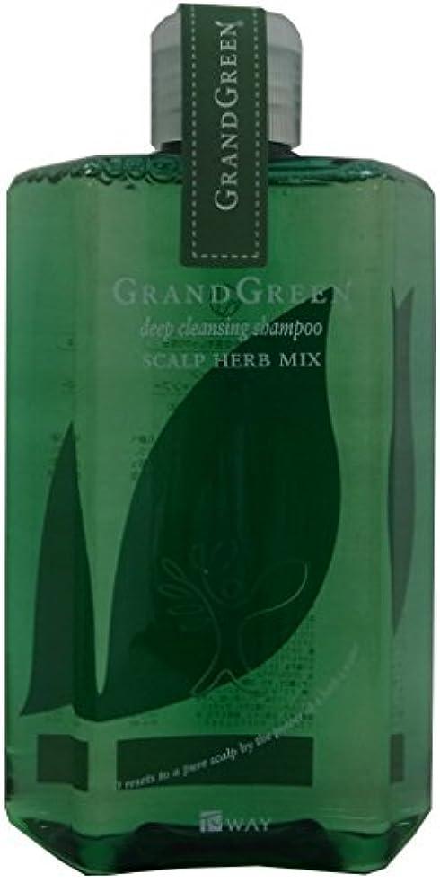 低いもつれびっくりするグラングリーン ディープクレンジングシャンプー 280ml