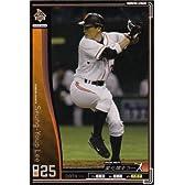 プロ野球カード 【イ スンヨプ】 2010 オーナーズリーグ 03 ノーマル黒 読売ジャイアンツ