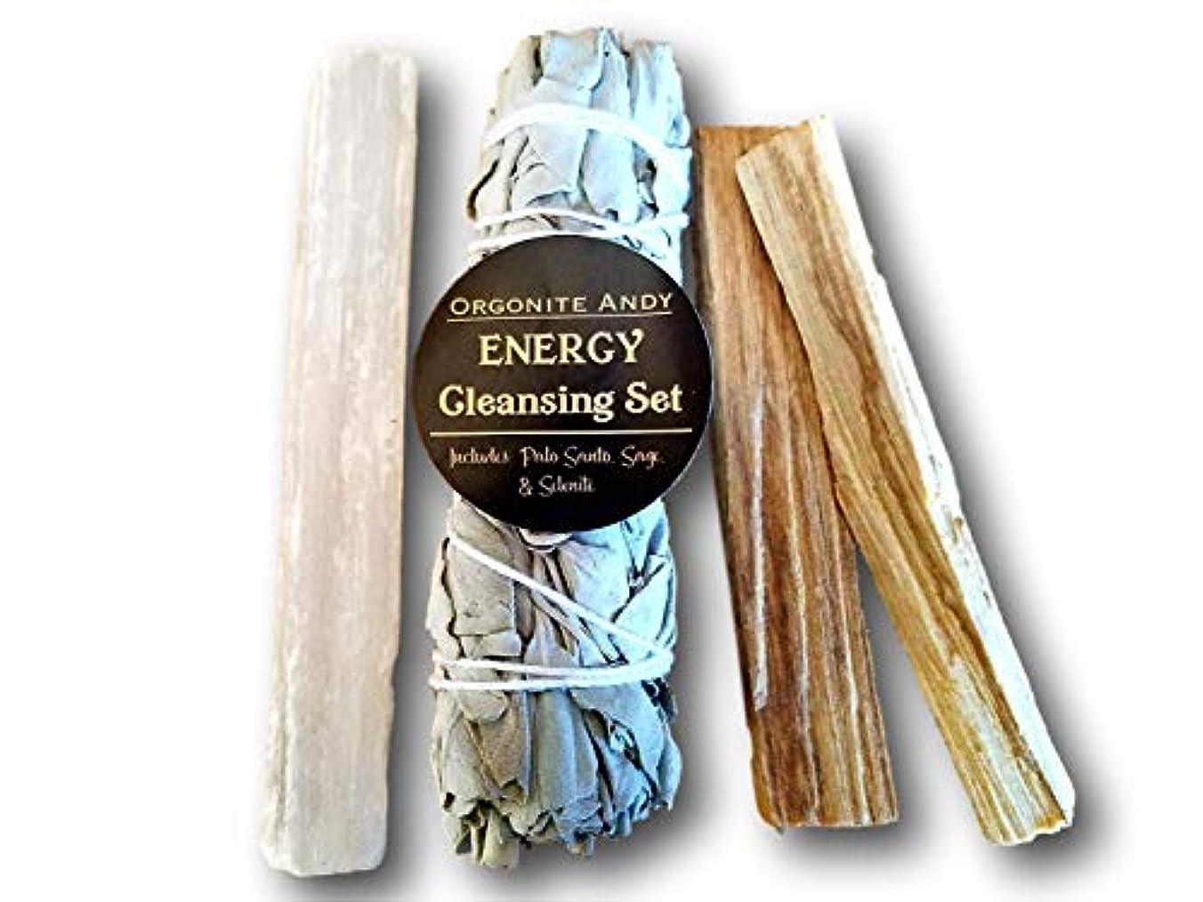 再現する本質的に退屈ogoniteアンディ?エネルギークレンジングセット – カリフォルニアホワイトセージバンドル、2 Palo Santoスティック、Raw砂漠のクリスタルWand – Smudgeキット – Natural Herbal...
