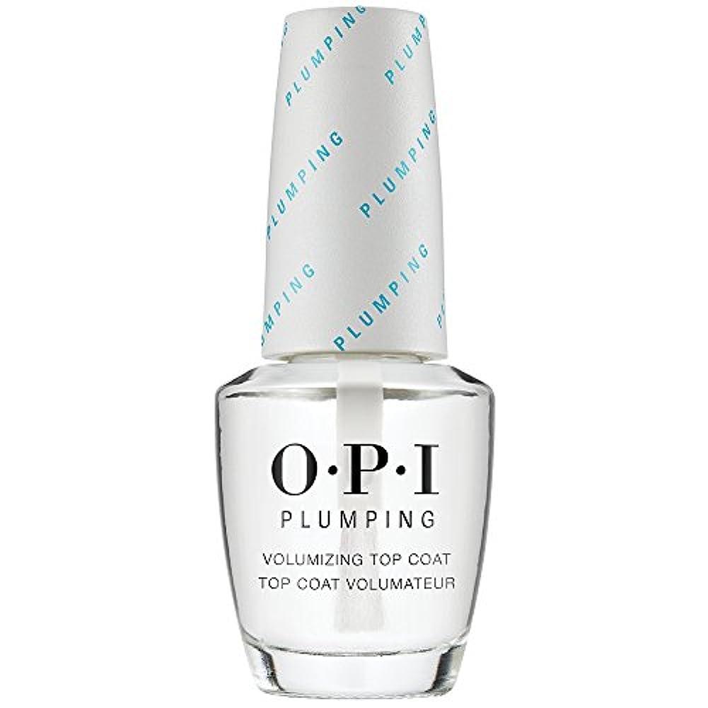 カーペット鉛規制OPI(オーピーアイ) オーピーアイ プランピング トップコート