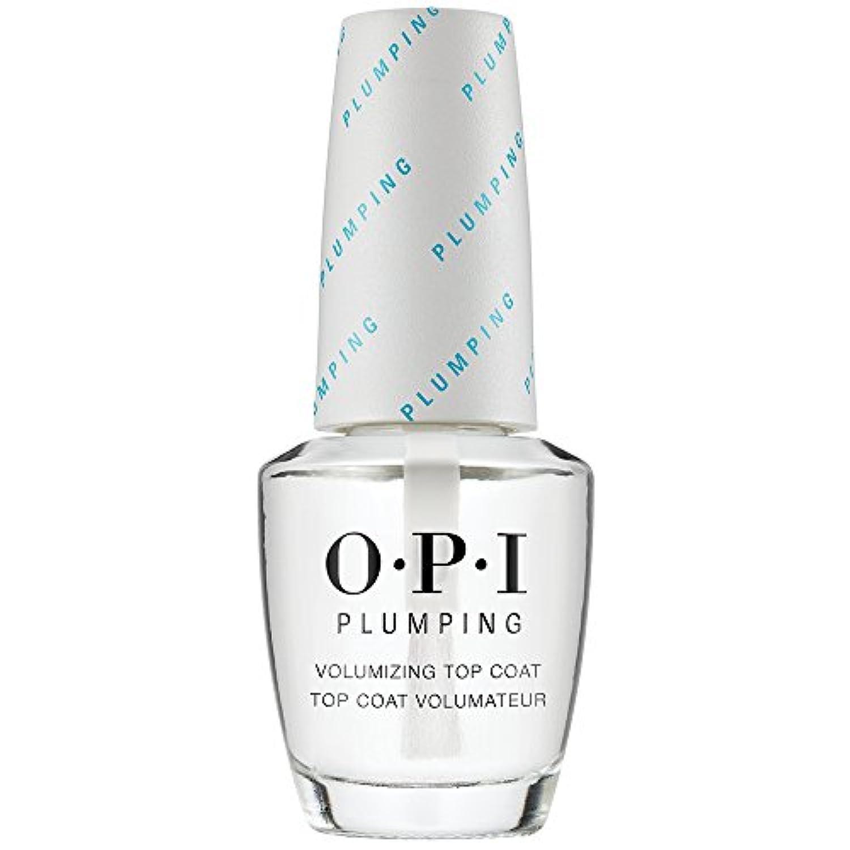OPI(オーピーアイ) オーピーアイ プランピング トップコート