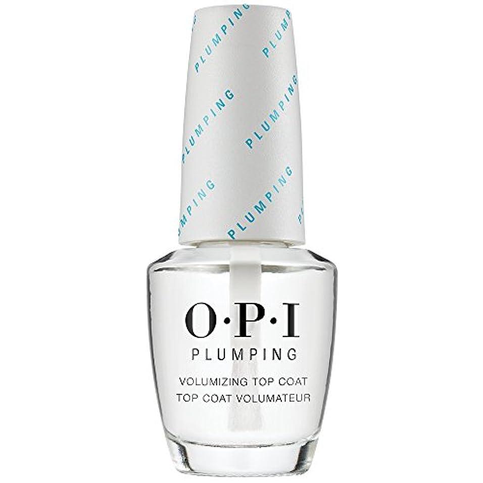 横事銛OPI(オーピーアイ) オーピーアイ プランピング トップコート