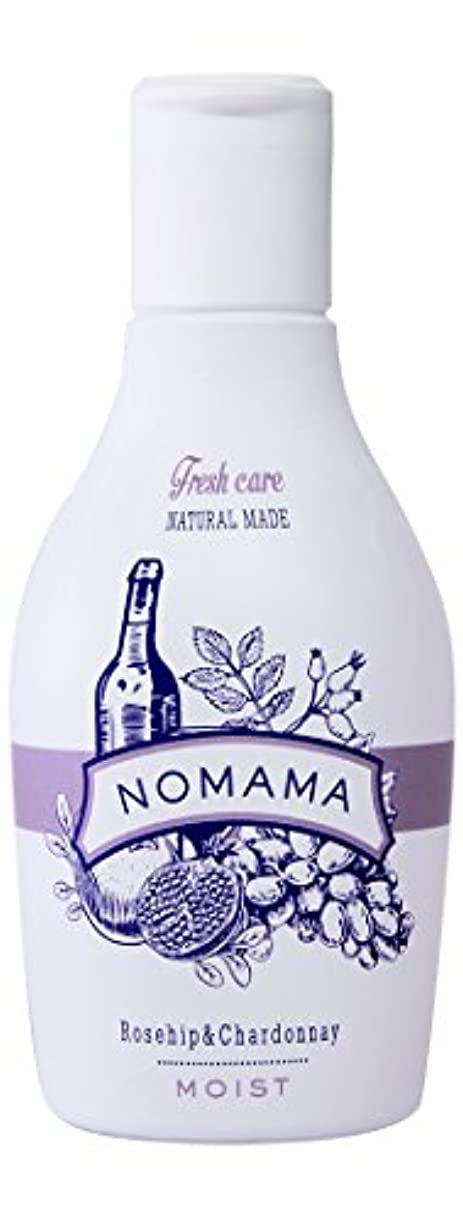 から聞く寄託好奇心盛NOMAMA(ノママ) ナチュラルミックスローションRC<MOIST>