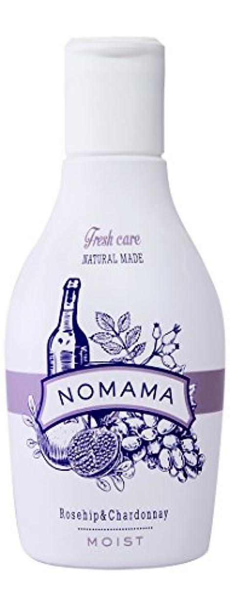 スパンハードリング契約NOMAMA(ノママ) ナチュラルミックスローションRC<MOIST>