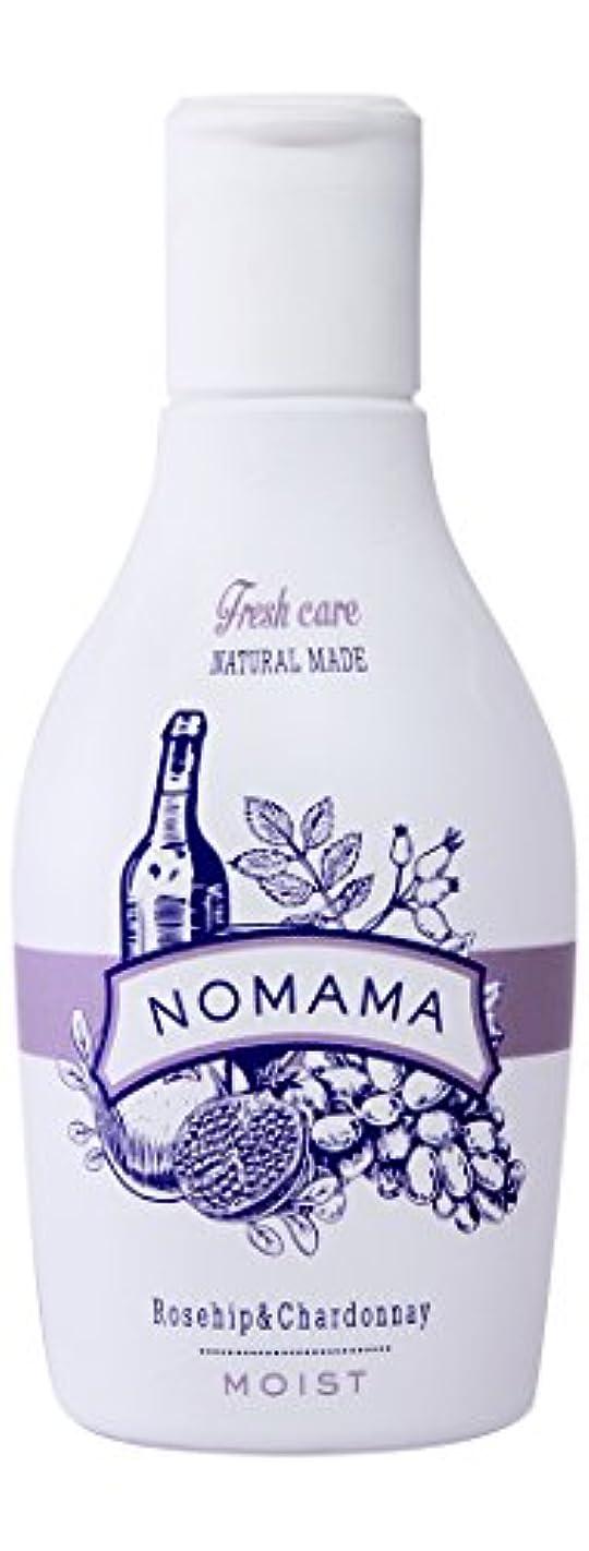 傾斜ハンバーガー接続NOMAMA(ノママ) ナチュラルミックスローションRC<MOIST>