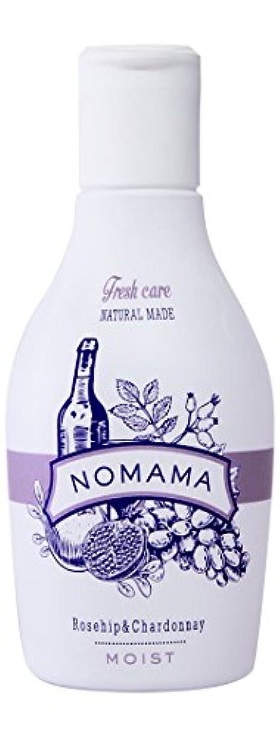 マインドフル十分な下品NOMAMA(ノママ) ナチュラルミックスローションRC<MOIST>