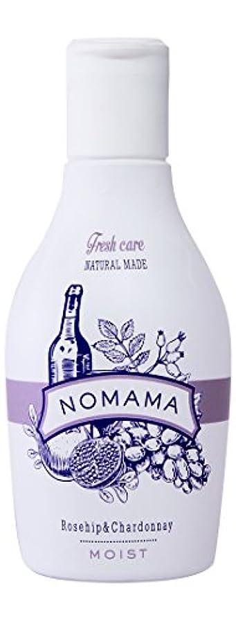 素晴らしい良い多くのソフトウェア時刻表NOMAMA(ノママ) ナチュラルミックスローションRC<MOIST>