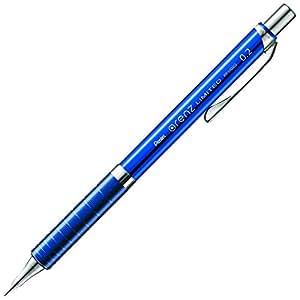 ぺんてる シャープペン オレンズメタルグリップ 0.2 限定カラー XPP1002G-LC ブルー