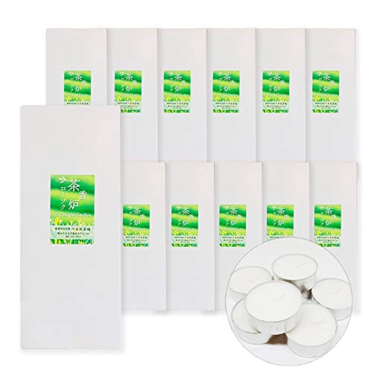 泥沼アセやさしく茶香炉専用 ろうそく キャンドル 10個入り 川本屋茶舗 (12箱)