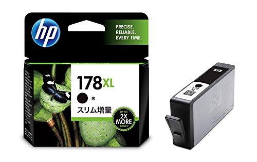 HP 純正 インクカートリッジ HP178XL 黒 スリム増量