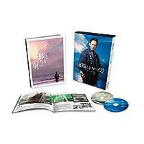 海賊とよばれた男(完全生産限定盤) [Blu-ray]