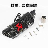 スリップオンマフラー バイクサイレンサー 汎用 38mm 50.8mm R25/R3 NINJA250R Z250SL Z300 k8 9R1 R6
