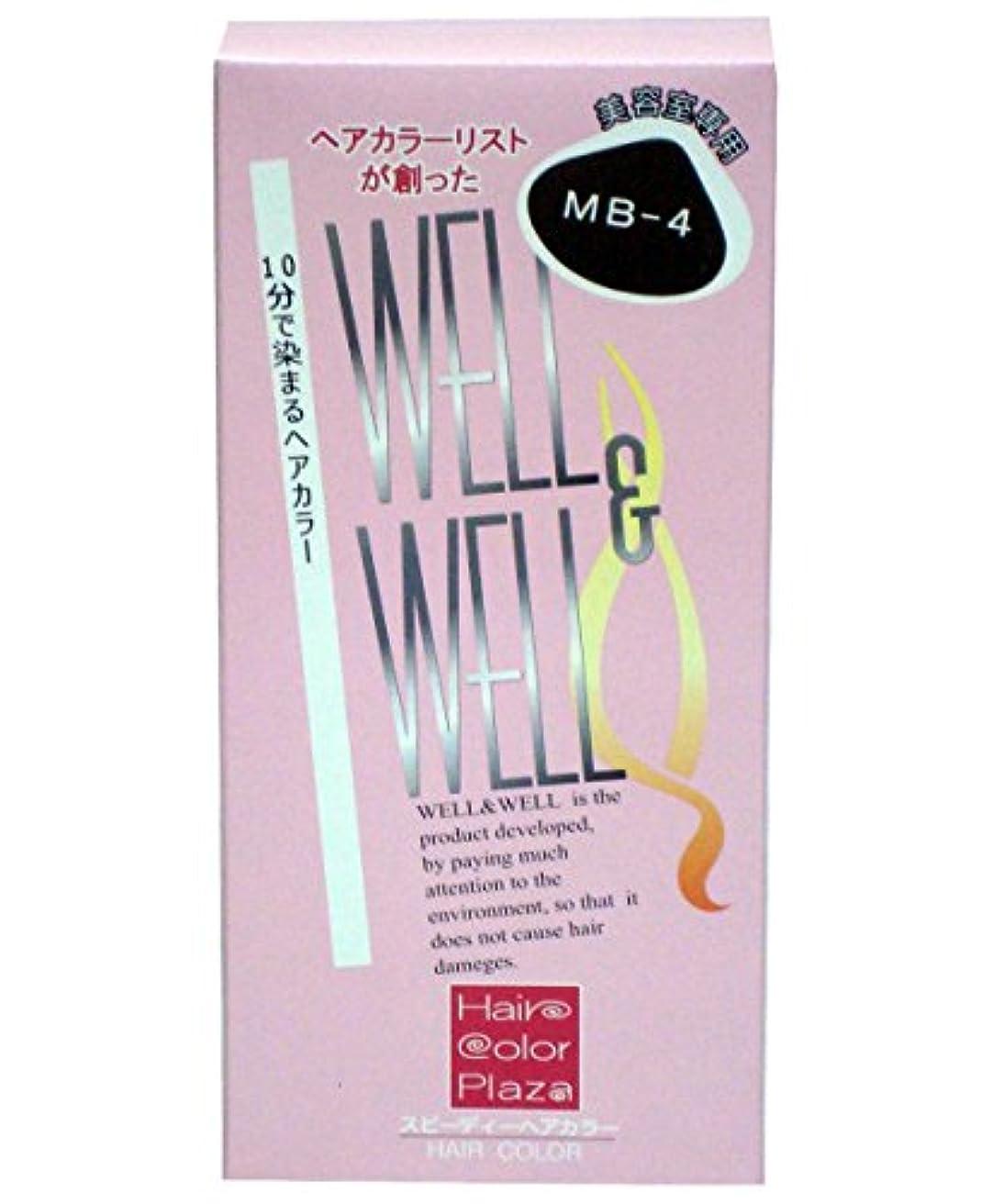 即席厳密に丘【美容室専用】 ウェル&ウェル スピーディヘアカラー マロンブラウン MB-4