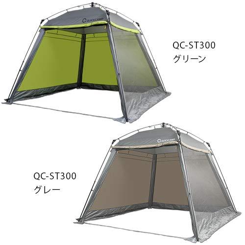 QUICKCAMP(クイックキャンプ)『スクリーンタープ3m(QC-ST300)』