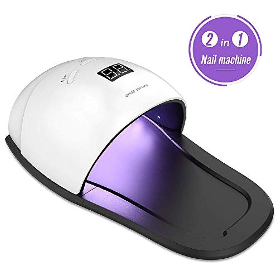 バリケード軍地平線ネイルランプ、LED 48W UVネイルドライヤー、足指ネイルと指ネイルを硬化させるための新バージョン、スマート自動感知3タイマー設定、ポータブルミニプロフェッショナルクイックLEDネイルキュア