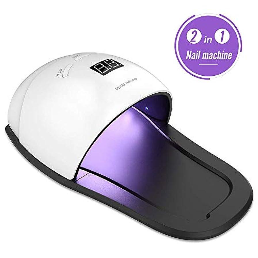 従者ブルゴーニュセンターネイルランプ、LED 48W UVネイルドライヤー、足指ネイルと指ネイルを硬化させるための新バージョン、スマート自動感知3タイマー設定、ポータブルミニプロフェッショナルクイックLEDネイルキュア