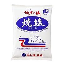 伯方塩業 伯方の塩 焼塩 1kg