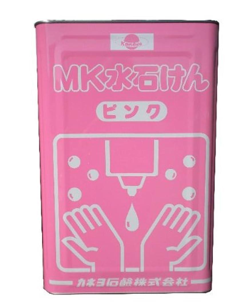 おばさん日帰り旅行に秋【大容量】 カネヨ石鹸 ハンドソープ MK水せっけん 液体 業務用 18L 一斗缶