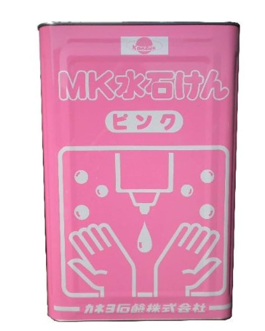 ボーカル応答嘆願【大容量】 カネヨ石鹸 ハンドソープ MK水せっけん 液体 業務用 18L 一斗缶