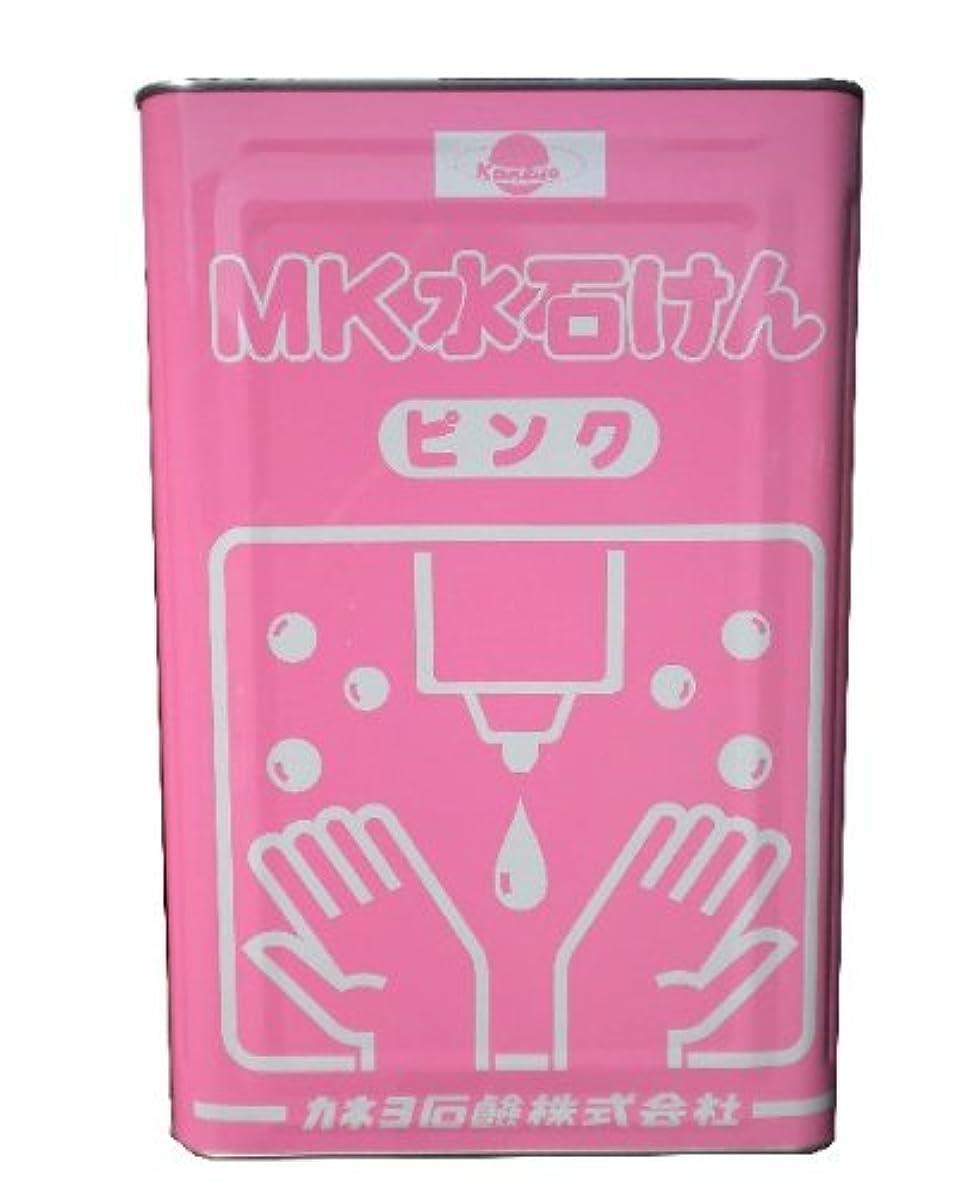 招待同情的従順な【大容量】 カネヨ石鹸 ハンドソープ MK水せっけん 液体 業務用 18L 一斗缶