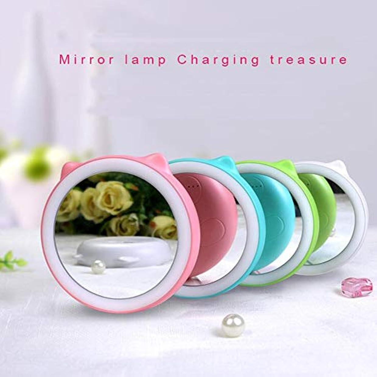 かび臭い変動する最大の流行の ポータブルLED化粧鏡充電宝物充填光鏡多機能タイミングデザイン美容鏡化粧鏡4ブルーグリーンピンクホワイト直径9センチ厚さ2センチ (色 : Pink)
