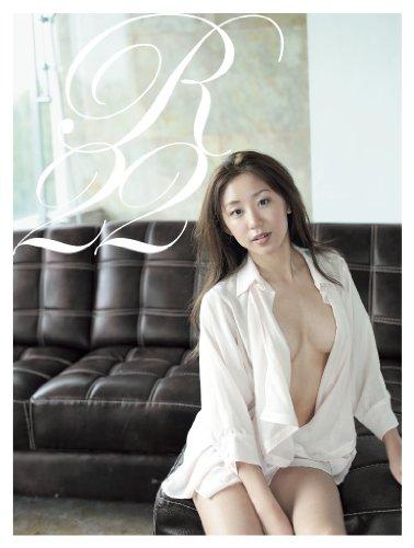 澤山璃奈写真集 『 R22 』 -