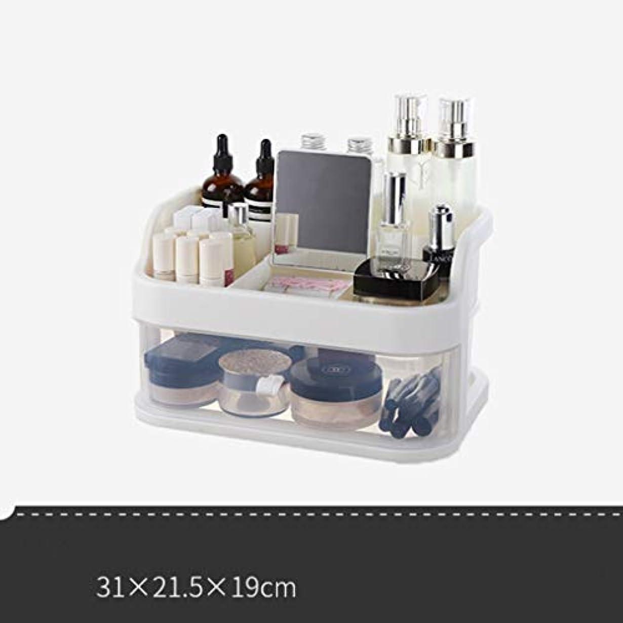マザーランド多様性褐色化粧品収納ボックス 収納ボックス 透明化粧品ケース メイクケース 鏡付き 引き出し式 化粧品入れ 2段 仕切り コスメ収納 卓上収納 防水 強い耐久性 便利 レディース 洗顔 浴室収納 アクセサリー収納