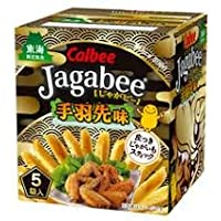 Jagabee(じゃがビー) 東海限定 じゃがビー 手羽先味 80g (16g×5袋入)