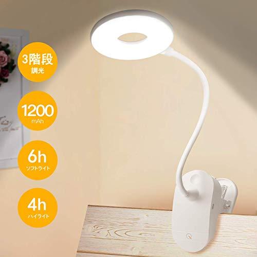 Galopar LED クリップライト 1200mAh 最大容量 デスクライト テーブルランプ 3階段調光 360度回転 超大容量バッテリー 卓上ライト タッチセンサー式 充電式 USBコード付き 省エネ 目に優しい ホワイト(KO-L001)