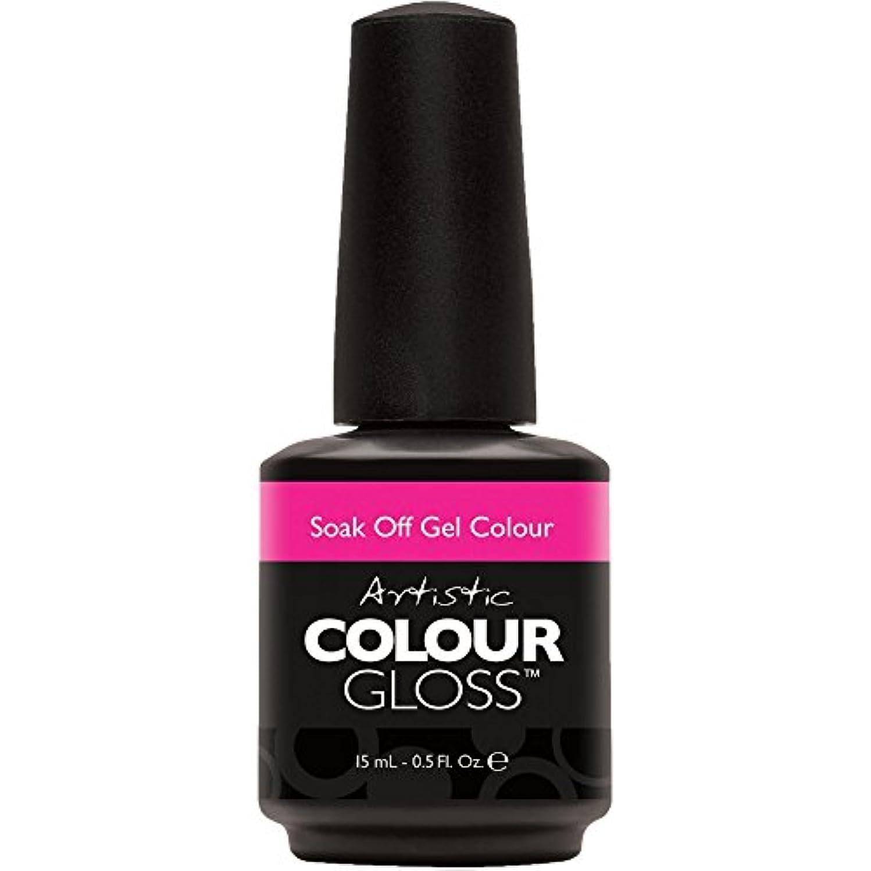 まつげ真面目な不和Artistic Colour Gloss - Polka Dottie Hottie - 0.5oz / 15ml