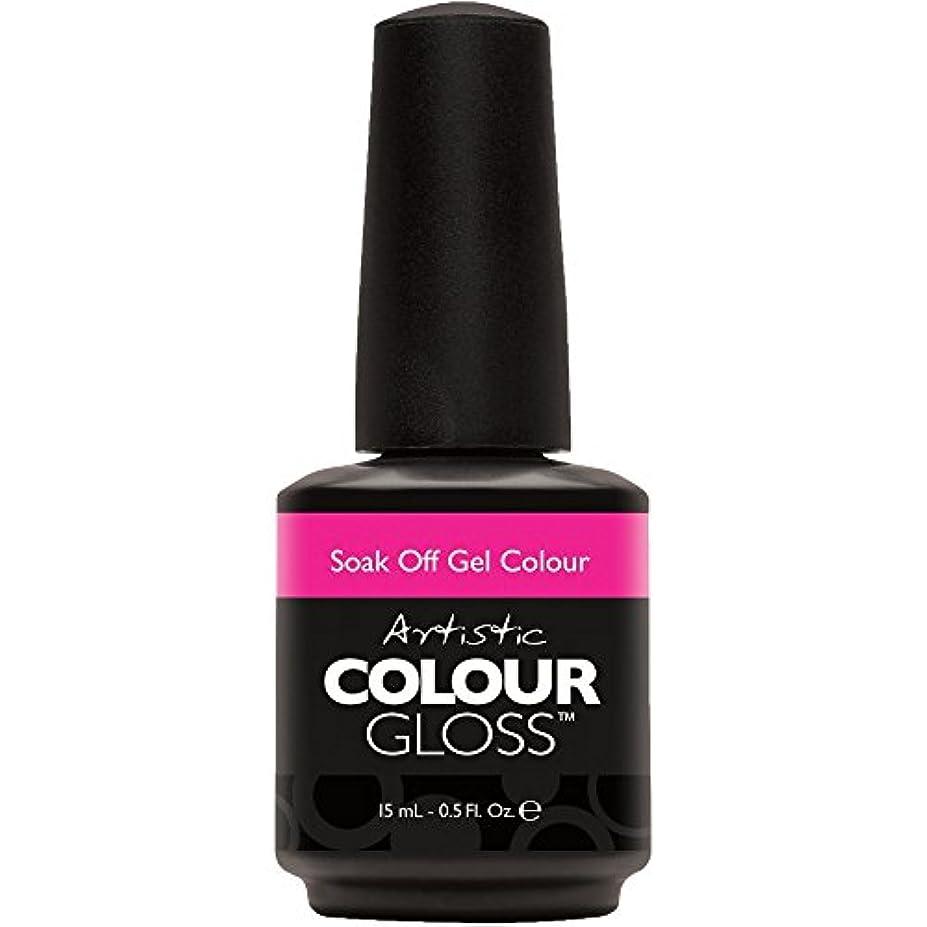 流暢グリーンランドペチコートArtistic Colour Gloss - Polka Dottie Hottie - 0.5oz / 15ml