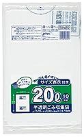 ジャパックス 容量表示入りポリ袋 レギュラータイプ 20L 白半透明 TSN20