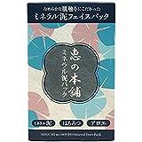 【10個セット】恵の本舗 ミネラル泥パック 100g