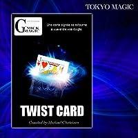 マジック ツイスト?カード ACS-1269