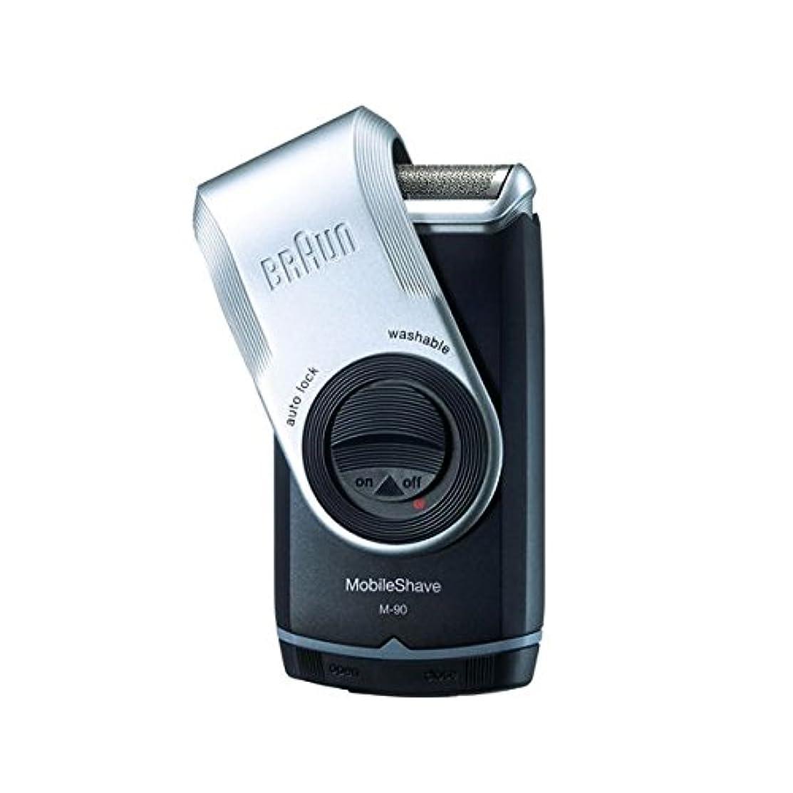 宿泊熟読打ち上げるBRAUN(ブラウン) シェーバー モバイルシェーブ(携帯型) M-90 ds-792921