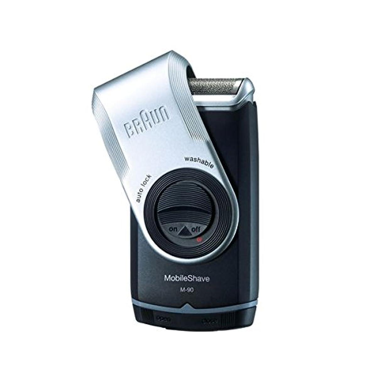累計味わう容器BRAUN(ブラウン) シェーバー モバイルシェーブ(携帯型) M-90 ds-792921