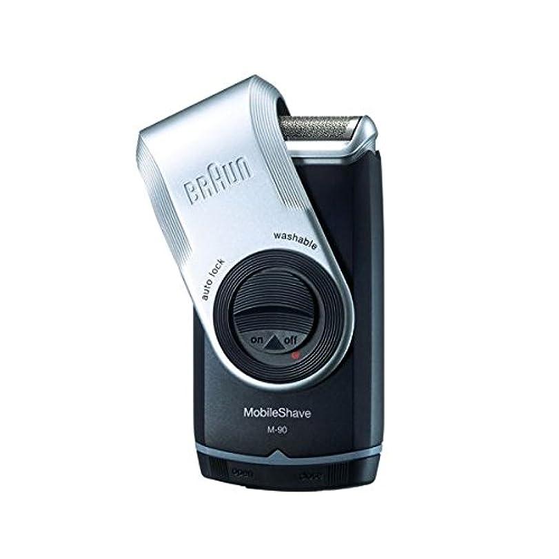 野望防衛テセウスBRAUN(ブラウン) シェーバー モバイルシェーブ(携帯型) M-90 ds-792921