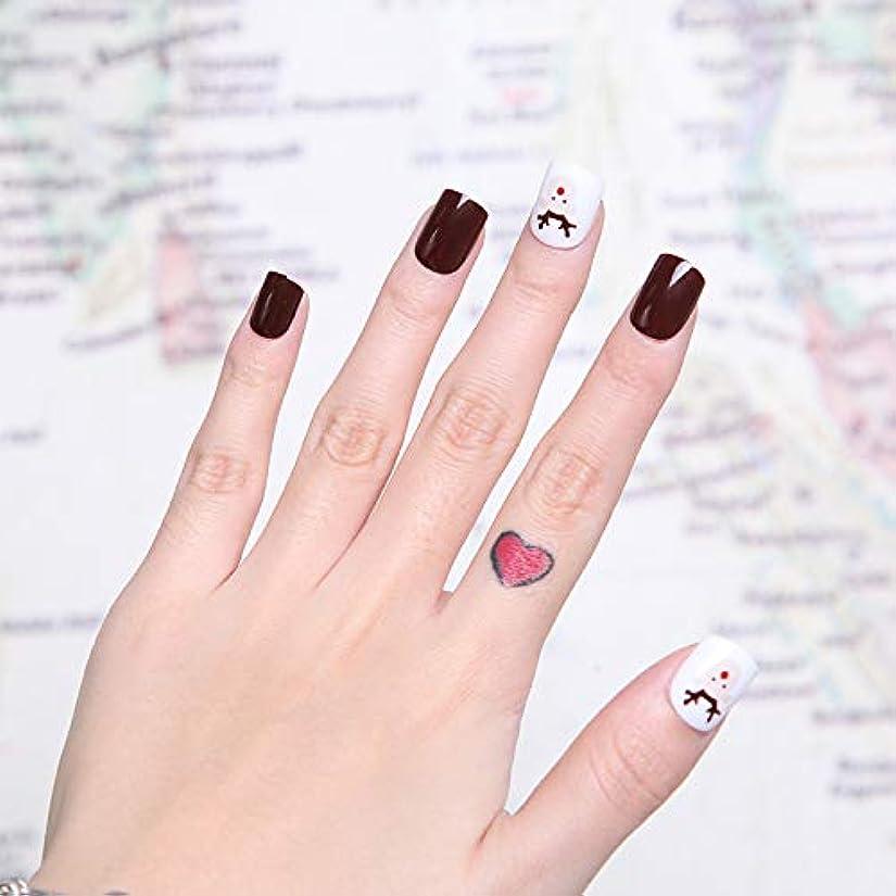 愛されし者トークン高音可愛い優雅ネイル 女性気質 手作りネイルチップ 24枚入 簡単に爪を取り除くことができます フレンチネイルチップ 二次会ネイルチップ 結婚式ネイルチップ (エルク)