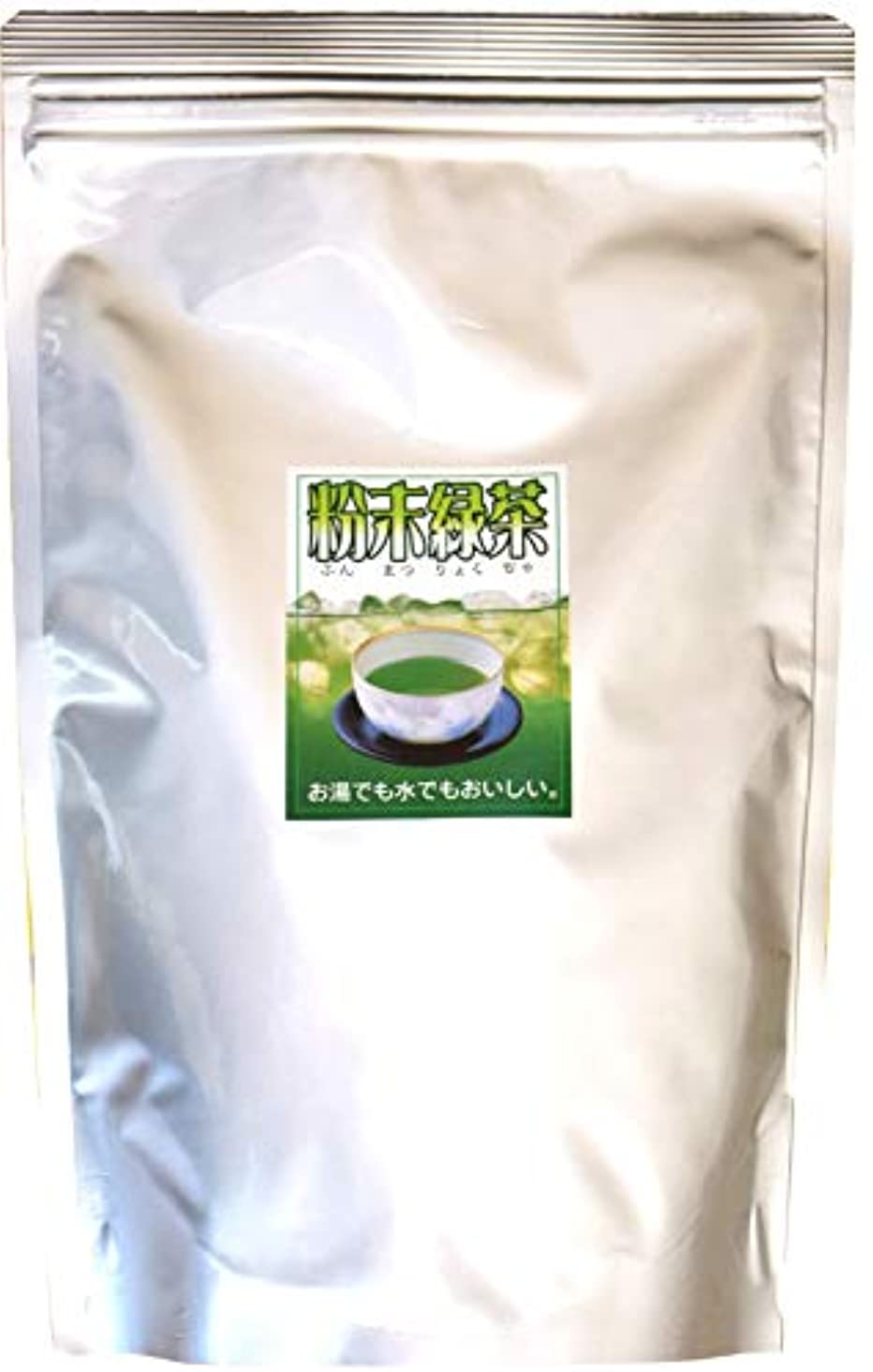 鮮やかな女優特異性粉末緑茶 500g 業務用 パウダー ( 粉末 煎茶 緑茶 ) 静岡県掛川産 100% (500g1袋)
