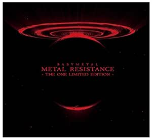 Metal Resistance- The One Limited Edition -
