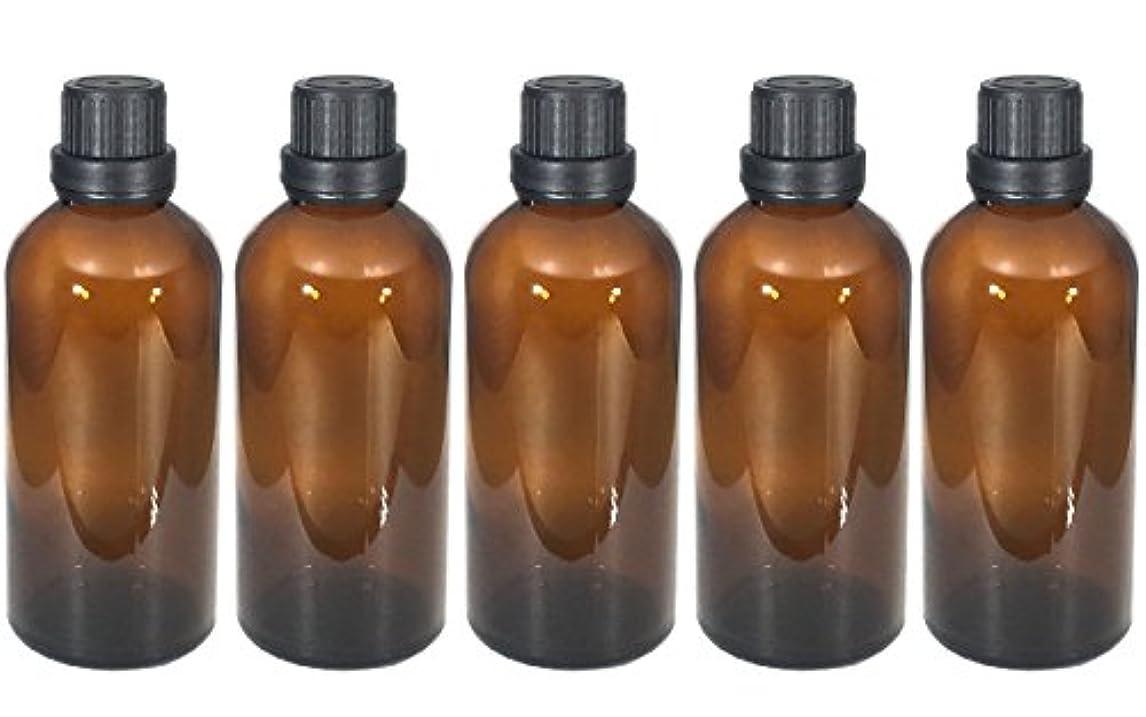 これまでなんでもお願いします遮光瓶 100ml 5本セット ガラス製 アロマオイル エッセンシャルオイル 保存用 茶色 ブラウン