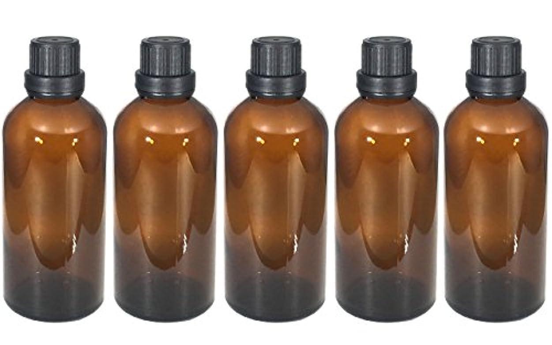 回る縮約素人遮光瓶 100ml 5本セット ガラス製 アロマオイル エッセンシャルオイル 保存用 茶色 ブラウン